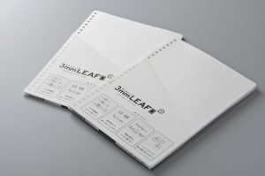 九大ノート サンミリーフ1/1 2017グッドデザイン賞受賞賞品