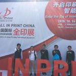 7th ALL IN PRINT CHINA