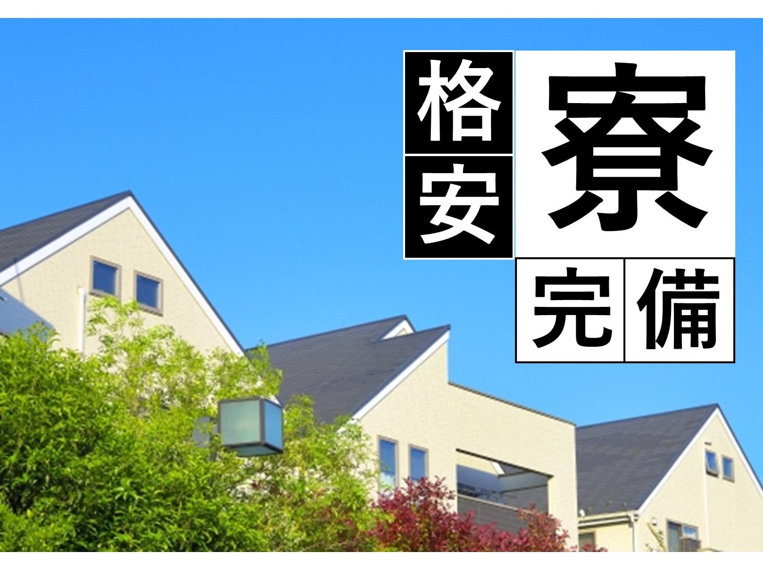 伊万里・佐賀求人ナビ/2019年9月19日最新情報