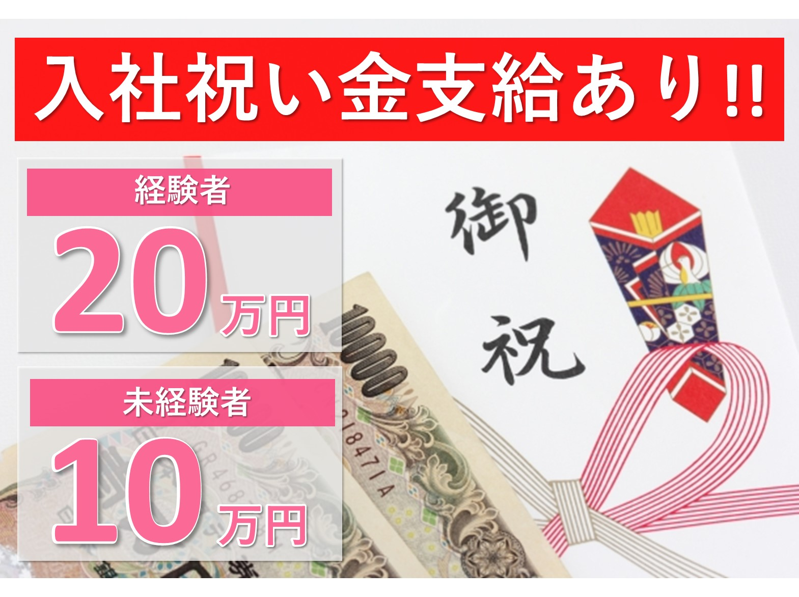 伊万里・佐賀求人ナビ/2019年5月20日最新情報