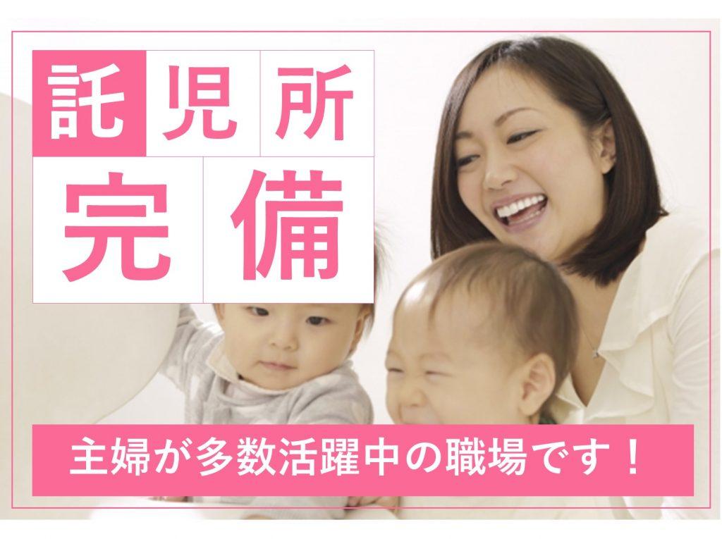 伊万里・佐賀求人ナビ/2019年7月4日最新情報