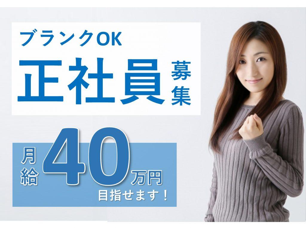 伊万里・佐賀求人ナビ/2019年7月11日最新情報