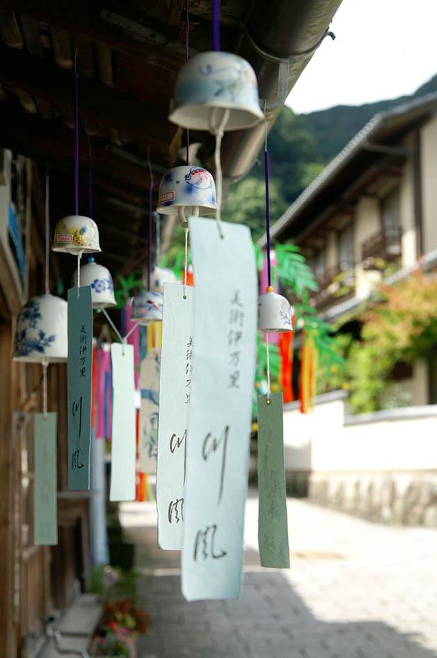 大川内山「風鈴まつり」