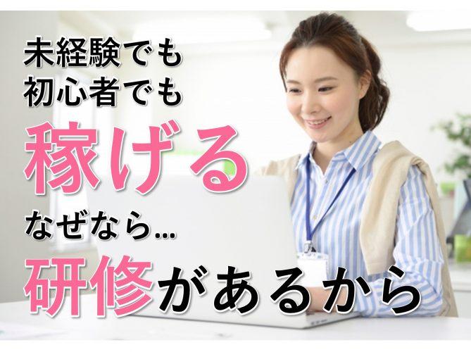 伊万里・佐賀求人ナビ/2019年9月13日最新情報